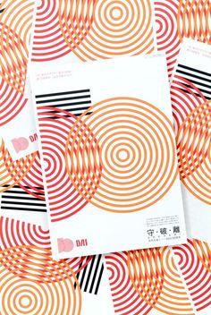 2006 2005 / 50th Anniversary / DAS Designers Association. Shinnoske Design #2006 #2005 #50th #anniversary #das #designers #association #shin