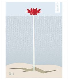 Japan Aid Projects: Posters, prints, shirts and more | Colossal #help #japan #poster