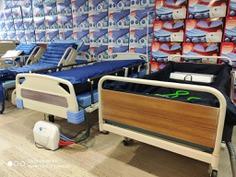 Hasta Yatağı Kiralama İstanbul — Emek Yatak - Hasta Yatağı - Medium