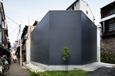 Shoji Screen House