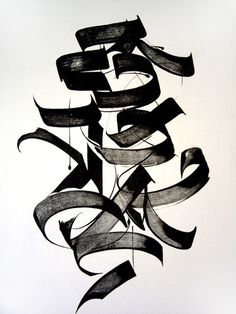 2colorsdaily:The works of Kitty Sabatier. Contemporary calligraphy.