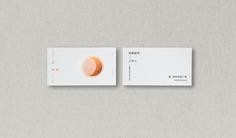 郭沛明| 名片設計 name card on Behance