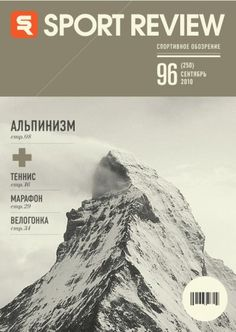 Sport Review on the Behance Network #typography #photography #mountain