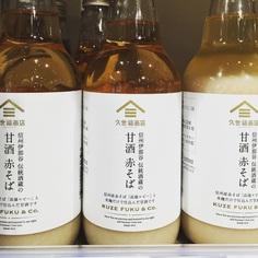 #japan #packaging #amazake #kuzefuku