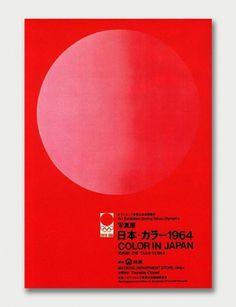 Illustrated Japanese Posters, 1960s  Part 2 / Aqua-Velvet #design #poster #color #japanese #graphis #yasaku kamekura