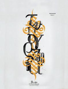 Printing (poster illustration)
