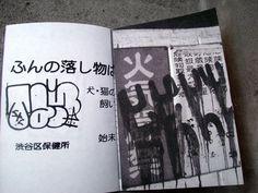 eyeone | seeking heaven #eyeone #zine #graffiti #design #tokyo #art #street #typography