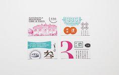 Shanghai Po Po 336 on Behance #cards #business