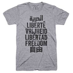 Freedom is a universal language tshirt #tshirt