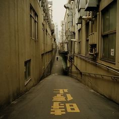 3ww4wpGfAlrjyoyh8JLZi1fio1_500.jpg (500×499) #urban #japan #street