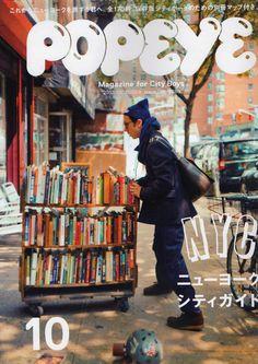 Magazine Wall – Popeye (Tokyo, Japon / Japan) #magazine #cover #poster #typography