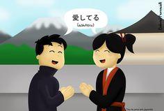 Eu te amo no mundo / I love you in world on the Behance Network #draw #language #world #ilustration #love #cartoon #japan