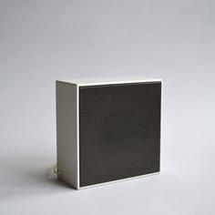 Dieter Rams: Braun L 02 | Sgustok Design