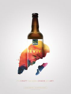 Sunset inspired painted elements for ad. #ad #painted #paint #brush #poster #packaging #bottle