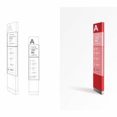 Wayfinding | Signage | Sign | Design | 美食城导视设计