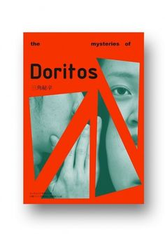 Toutes les tailles | Doritos | Flickr: partage de photos! #doritos