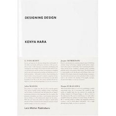 Designing Design #white #book #clean #minimalist #typography
