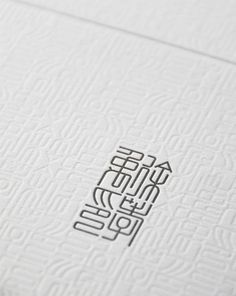 Michael Hsu Office of Architecture identity #boss