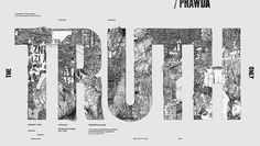 Truth vs Justice StudioKxx #type #print