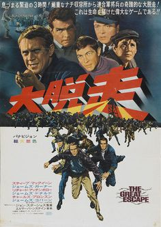 """Movie Poster of the Week: """"The Great Escape"""" on Notebook 