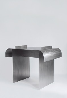 Bend Table by Maria Tyakina