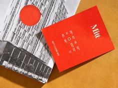 Mitt Branding - Mindsparkle Mag Parámetro Studio designed Mitt Branding. #logo #packaging #identity #branding #design #color #photography #graphic #design #gallery #blog #project #mindsparkle #mag #beautiful #portfolio #designer