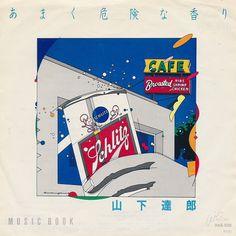 Tatsuro Yamashita - Music Book 山下達郎 あまく危険な香り 1982年4月5日 #hand