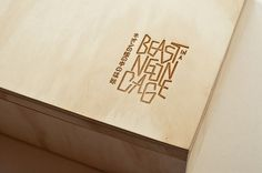 Beast in a Neon Cage on the Behance Network #logo