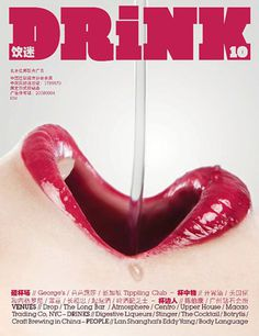 this isn't happinessxe2x84xa2 (Drink)xc2xa0 #drink #print #lips #cover #mouth #magazine