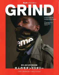 grind magazine cover layout supreme japanese typography