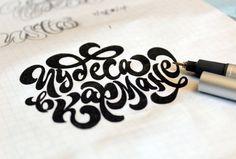 Calligraphica: #calligraphy #script #pen #logo #hand #sketch