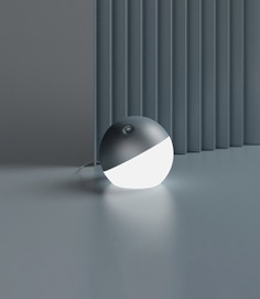 Minimal design - Night Sphere Lamp — minimalgoods