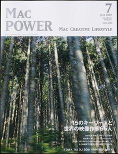 Mac_Power_027.jpg 983 × 1280 pixels #apple #kashiwa #design #graphic #cover #sato #magazine #mac