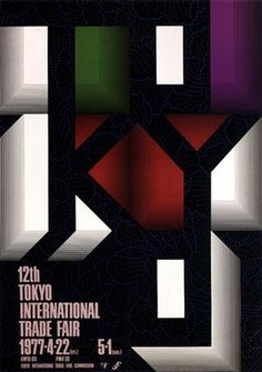 36506_415.jpg (300×427) #design #type #poster #retro #tokyo #70s