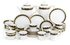 Coffee service for 12 persons #Sets #Teasets #Porcelainsets #Antiqueplates #Plates #Wallplates #Figures #Porcelainfigurines #porcelain