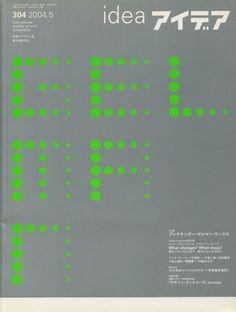 Idea: Issue 304 | Flickr - Fotosharing! #grafic #design #typography