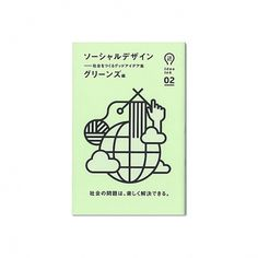Collate #japan #ideaink #book #covers