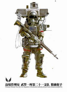 robot, soldier, illustration, space, rifle, pack, helmet
