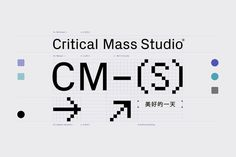Critical Mass Studio « Lundgren+Lindqvist #mark #design #graphic #grid #arrow #logo #typography