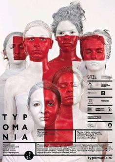 TYPOMANIA #typomania