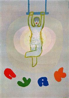 Jan Mlodozeniec CYRK Illustration | Flickr - Photo Sharing! #illustration #circus #retro #poster