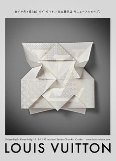 Louis Vuitton – Invitation Origami on the Behance Network #papercraft