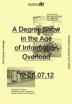 Holon Institute of Technology's 2012 degree show. #trendlist