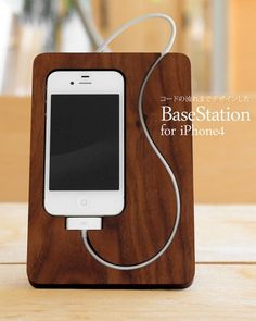Rakuten: [iPhone4S correspondence] support new stands #iphone #base #product