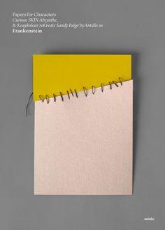 minimalist paper film poster - frankenstein