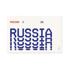 Basic Stamps #stamp #filately #design #russia #type
