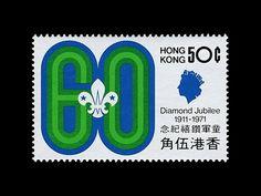 [rafdevis] - Axel Hütte #post #stamp #kong #1971 #hong