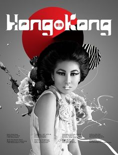 Neue Hong Kong on the Behance Network #red #kong #blackwhite #hong #collage