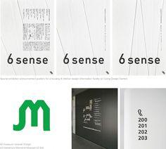 JAGDA:JAGDA New Designer Award 2009 #irobe #yoshiaki #identity #minimal #poster