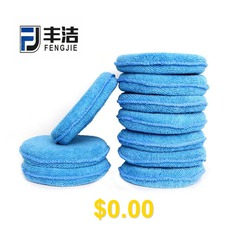 Direct #Supply #Car #Waxing #Polishing #Sponge #Multiple #Round #Waxing #Sponge #- #BLUE #SINGLE